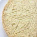 scottish shortbread recipe full not cut